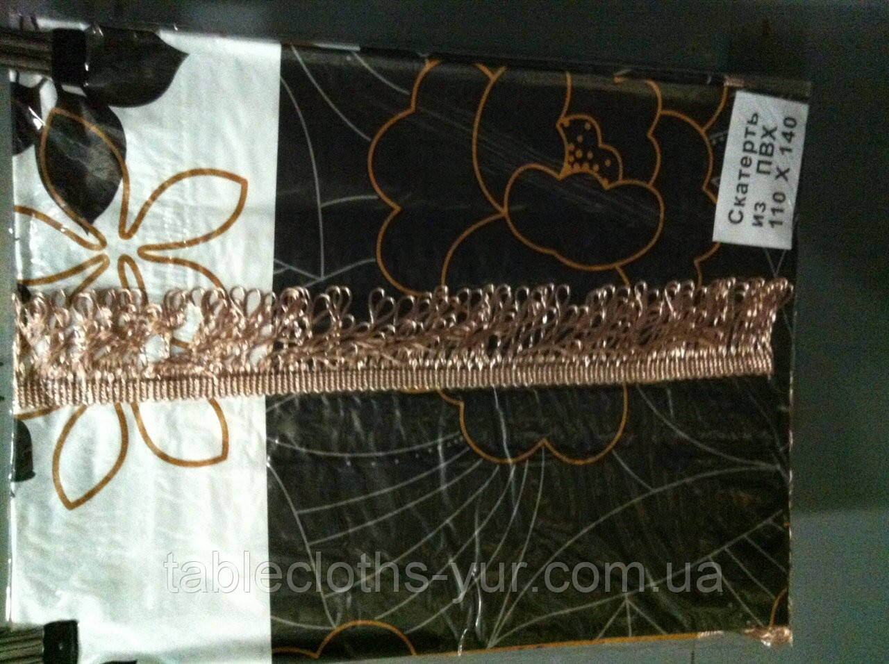 Скатерть-клеенка на кухонный стол из пвх 110-140