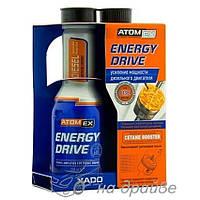 Energy Drive (Diesel) - усилитель мощности дизельного двигателя XADO