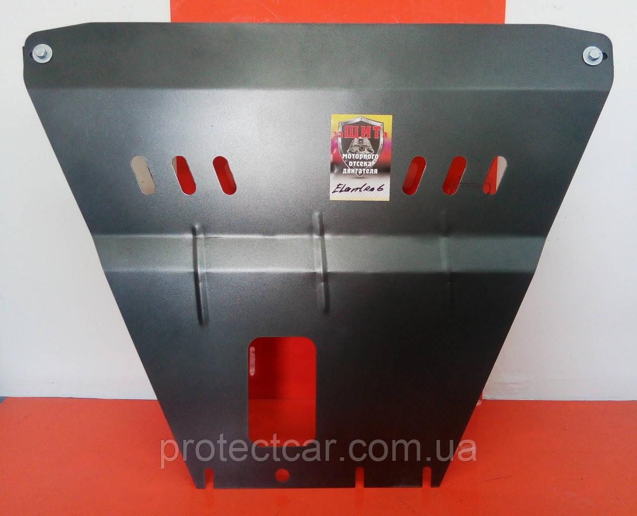 Защита двигателя Elantra 6 (с 20015 г.в.)