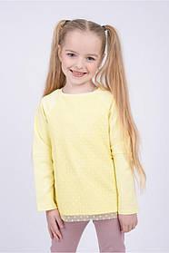 Кофта с фатином для девочки (92-116). Цвет нежно-желтый. ТМ Hart