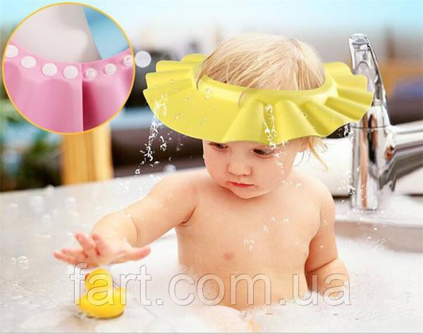 Шапочка-козырек для мытья головы ребенка