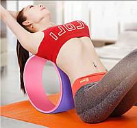 Колесо для йоги и фитнеса (йога кольцо) 33х13см, фото 1