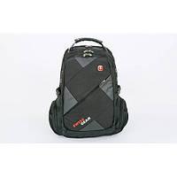 Рюкзак городской SwissGear 9381, фото 1