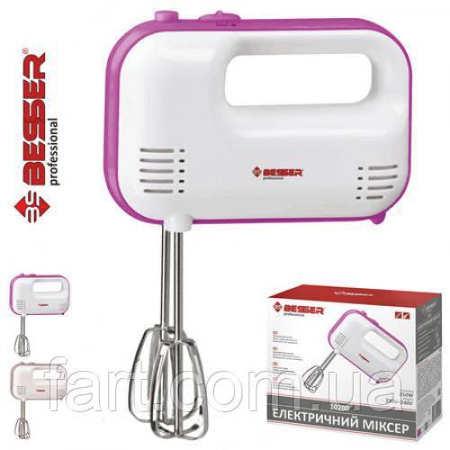 Миксер электрический 3SP/250W 2наб/насадок