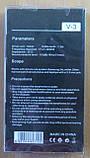 Навушники вакуумні Keeka V-3 (блакитні), фото 2