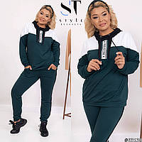"""Спортивный костюм больших размеров  """"VALENTINO"""" Dress Code, фото 1"""