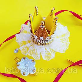 Праздничная корона на заколке, золотистая (в комплекте декорированная заколка-крокодил)