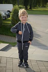 Спортивный костюм на мальчика (92-116). Цвет антрацит. ТМ Hart