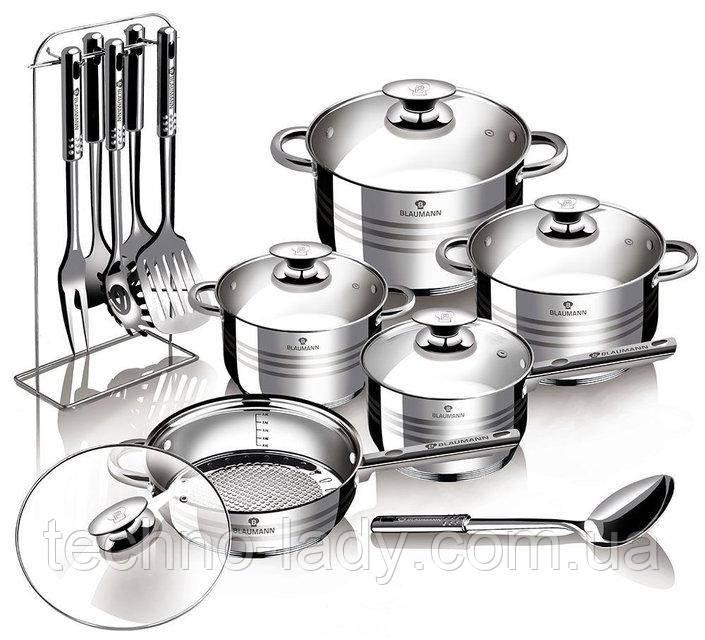 Набор посуды Blaumann BL-3133. 17 ПРЕДМЕТОВ !!! Венгрия