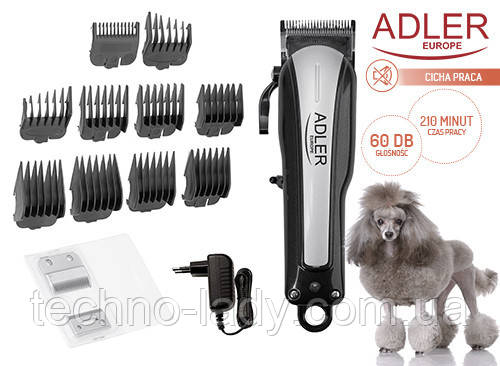 Машинка для стрижки животных Adler AD 2828