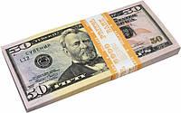 Пачка денег 50 $