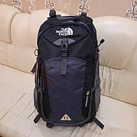 Большой спортивный мужской рюкзак The North Face 50 литров