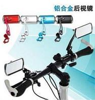 Велосипедное/МОТО зеркало заднего вида из алюминия велозеркало ножка