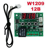 Терморегулятор W 1209 термостат 12В. термометр инкубатор теплиц w1209