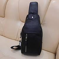 Повседневный кожаный мужской рюкзак