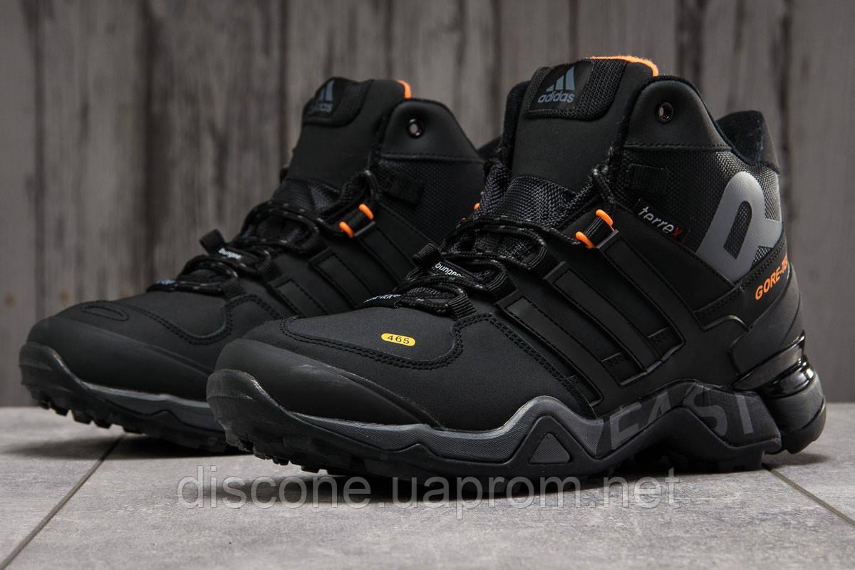 Зимние мужские кроссовки 31213 ► Adidas 465, черные ✅Скидка % [ нет в наличии ] ► (45-29,0см)
