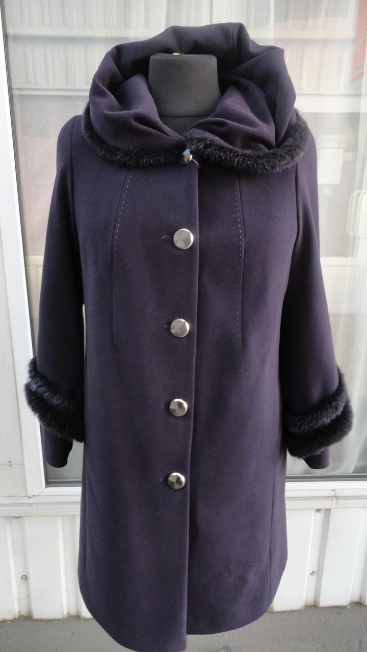 Пальто женское зимнее Almatti модель З-1314