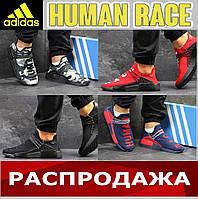 Мужские кроссовки Adidas NMD Human Race.
