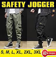 Мужские стильные джинсы с карманами, джоггеры, брюки карго.