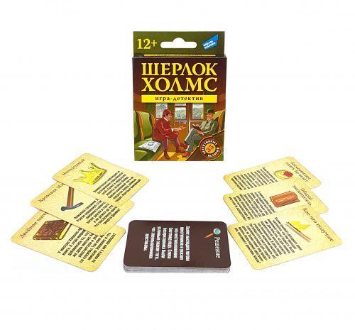 """Настольная игра """"Шерлок Холмс"""" 2001_UA"""