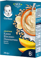 "Gerber Organic. Молочная каша ""Пшенично-овсяная"" Банан Манго 6 мес+ 240 г (7613039834053)"