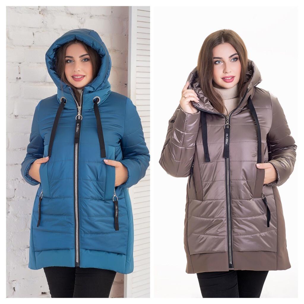 Куртка женская  демисезонная размер от 44 до 54