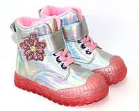 Ботинки детские на осень, фото 1