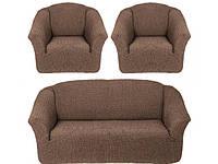 Чехлы на Диван и 2 Кресла без Оборки Универсальный Размер Набор 202, фото 1