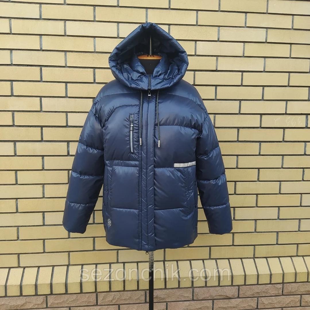 Короткая модная зимняя куртка с капюшоном
