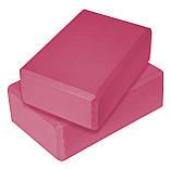 Блок для йоги 2 шт SportVida SV-HK0168-2 Pink. Кирпич для йоги, йога-блок розовый, фото 6