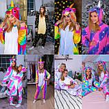 Теплая пижама Кигуруми Единорог Радужный Для взрослых и детей, фото 10