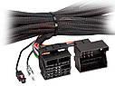 Перехідник-удлиннитель ISO BMW ACV 1024-25-6500, фото 2