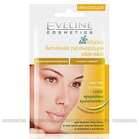 Eveline сашет - Bio Глина Маска с желтой глиной активно регенерирующая vital-skin complex для лица 7мл