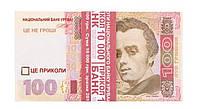 Пачка денег 100 грн.