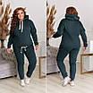 """Демисезонный теплый женский спортивный костюм с нагрудными карманами """"Olivia"""", фото 3"""