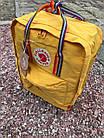 Городской Рюкзак Fjallraven Kanken Classic Rainbow Радужный 16 л Желтый ручка в радугу, фото 2