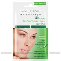 Eveline сашет - Bio Глина Маска с зеленой глиной глубоко очищающая fast-mat complex для лица  7мл