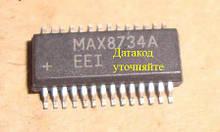 ШІМ MAX8734A
