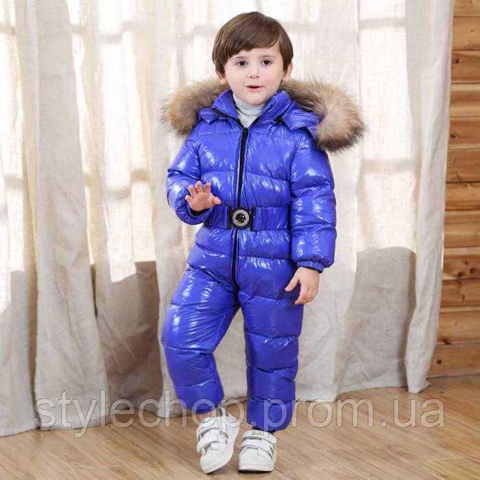 Комбінезон дитячий зимовий з натуральним хутром єнота