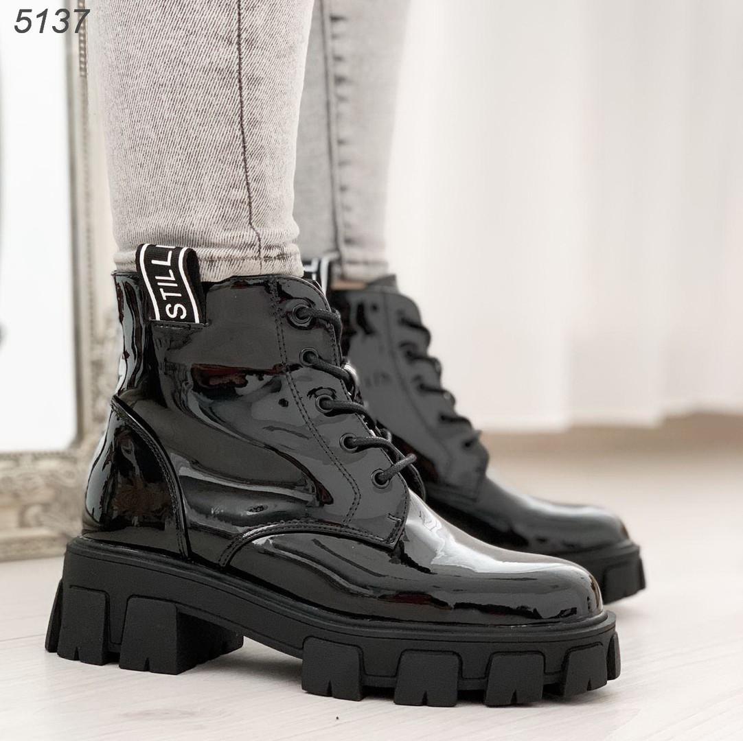 Ботинки женские лаковые черные демисезонные
