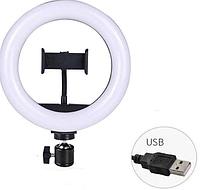 Светодиодное селфи-кольцо LED Light 26 см, кольцевая LED лампа, фото 1