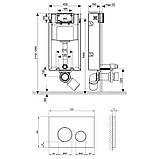 Набор инсталляция 4 в 1 Qtap Nest ST с круглой панелью смыва QT0133M425M11V1146MB, фото 2
