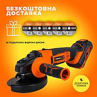 ШЛІФМАШИНА КУТОВА АКУМУЛЯТОРНА TEKHMANN TAG-125/I20 KIT / акумуляторна болгарка / безкоштовна доставка, фото 1