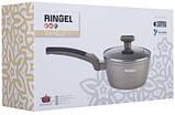 Ковш Ringel Vanille с антипригарным покрытием 1,25 литра (RG-4119-16), фото 5
