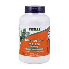 Магній малат Now Foods Magnesium Malate(180 таб) нау фудс