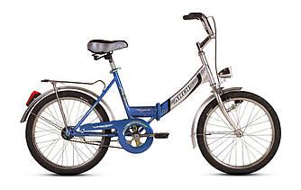 """Велосипед складной ARDIS FOLD SK ST 20"""""""