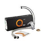 Смеситель для кухни Q-tap Smart CRM 008F, фото 5