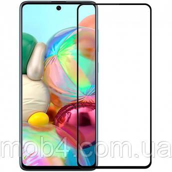 Защитное стекло для Samsung Galaxy (Самсунг) A81 (На весь экран)