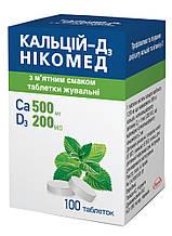 Кальций Д3 Никомед жевательные таблетки с мятным вкусом №100