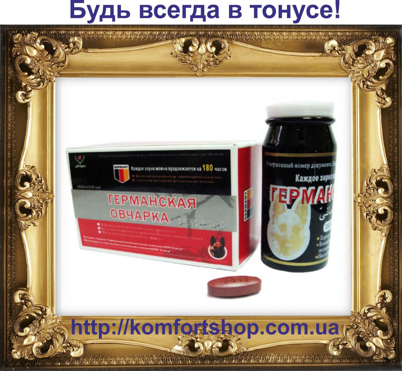 preparati-dlya-uvelicheniya-chlena
